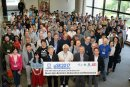 Highlights of the 14th International Conference on Muon Spin Rotation, Relaxation and Resonance (µSR2017)